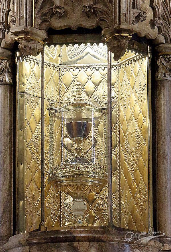 Светият Граал в Катедралата на Валенсия