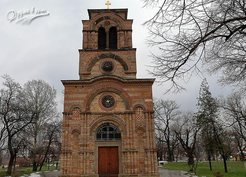 Крушевац - една от старите сръбски столици