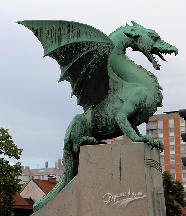 Любляна: Драконовият мост