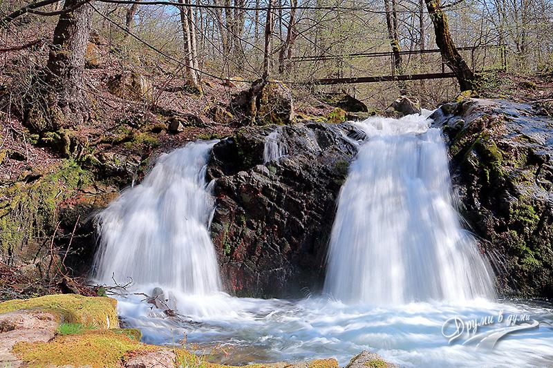 Водопад Заножене: горните падове