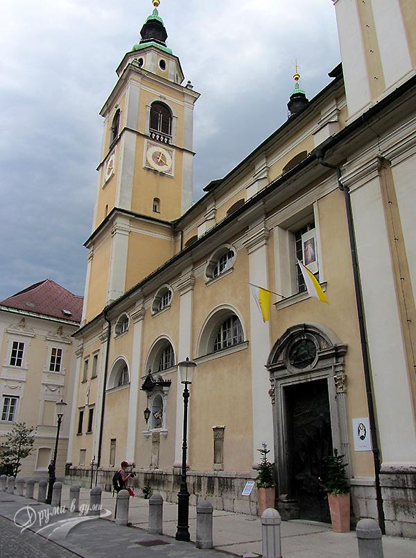 Любляна: Катедралата Свети Николай