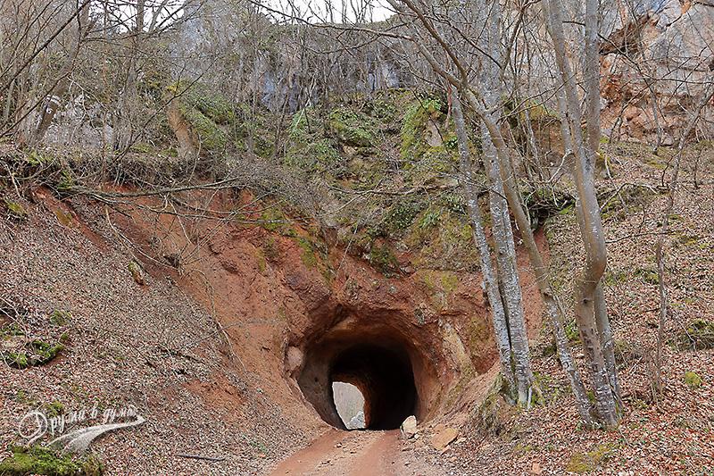 Малкият тунел
