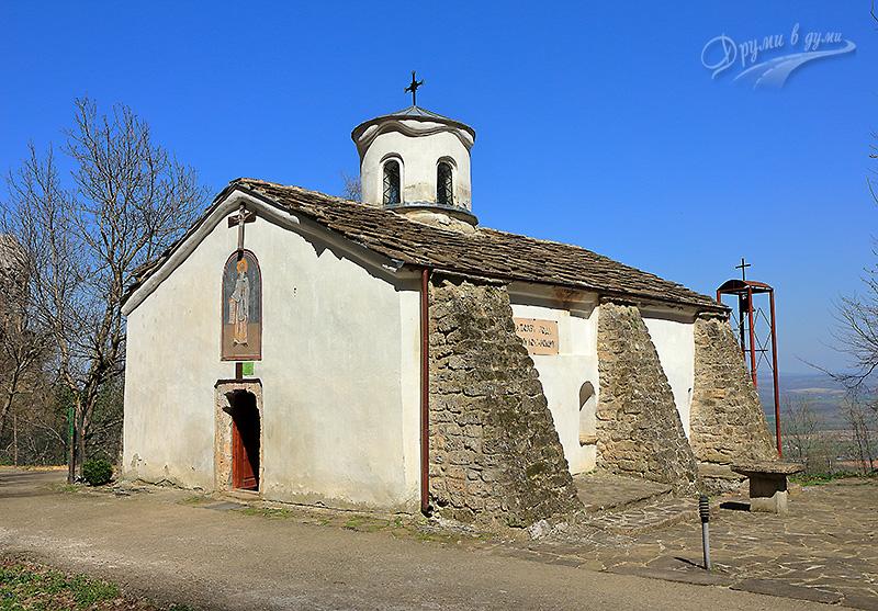 Бистрешки манастир Свети Иван Пусти - църквата