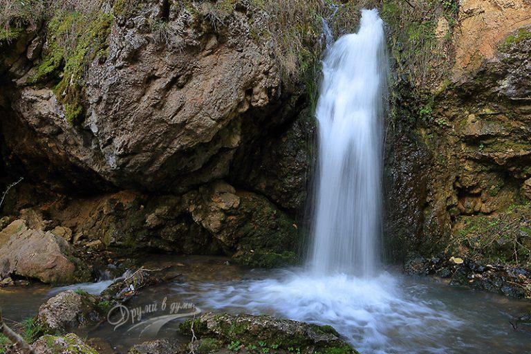 Vrabcha waterfall