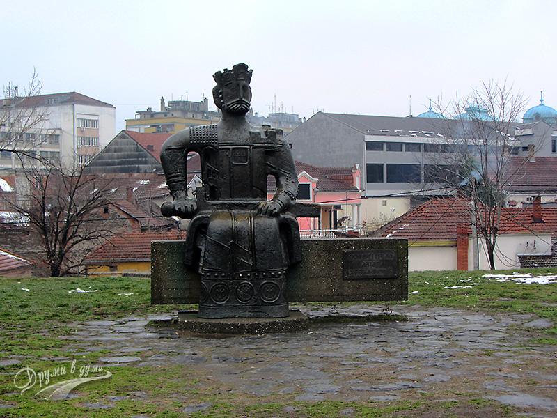 Лазарев град - княз Лазар