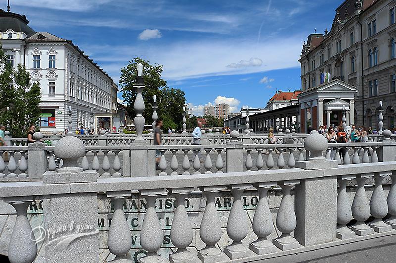 Любляна: Тройният мост