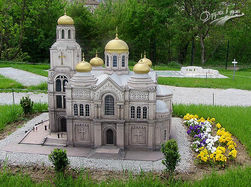 Парк Мини България: Варненската катедрала