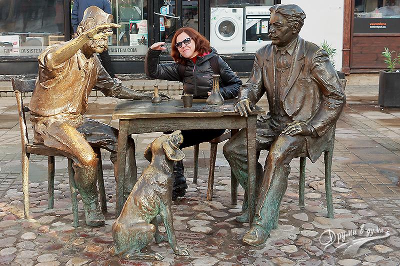 Паметникът на Стеван Сремац