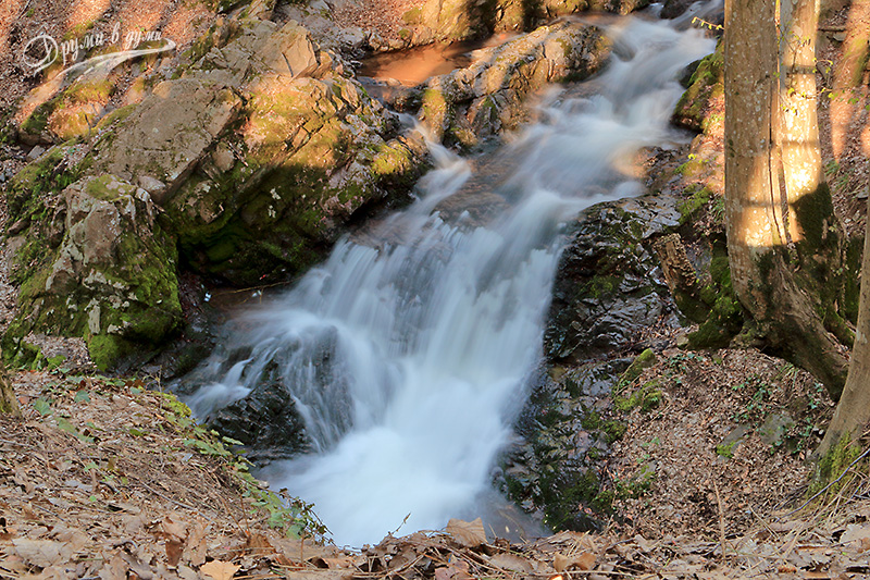 Водопад Райски кът