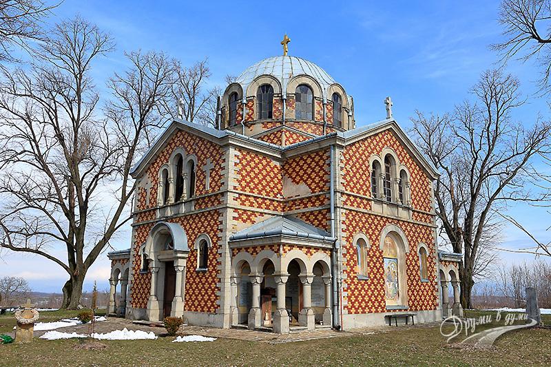 Руската църква в Горни Ардовац