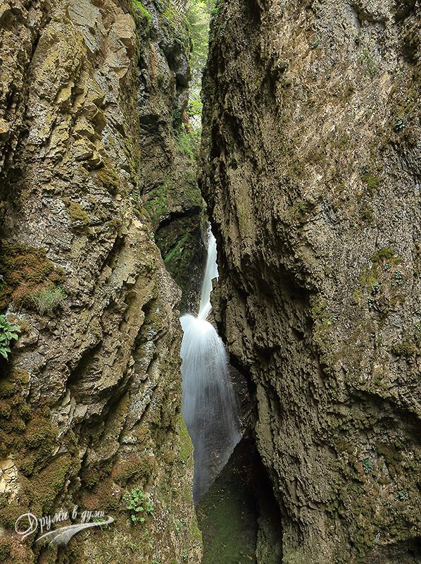 Скритият водопад