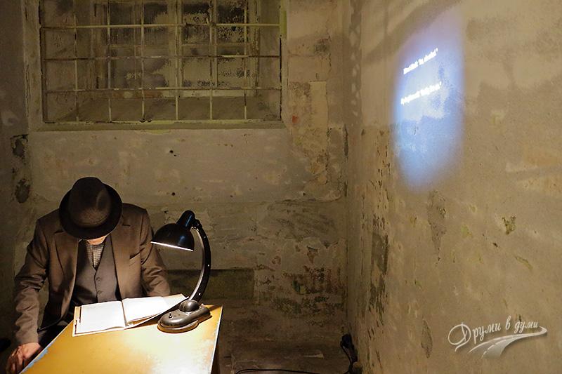 Затворническите килии на КГБ
