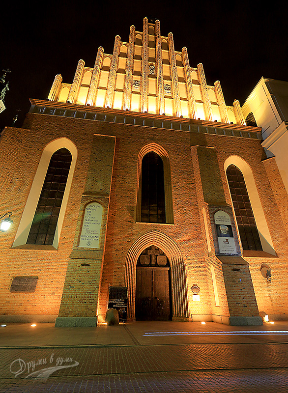 Warsaw Old Town – St. John the Baptist Cathedral