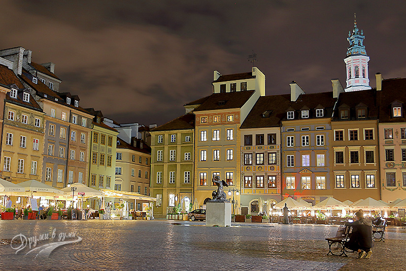 Old Market Square in the evening
