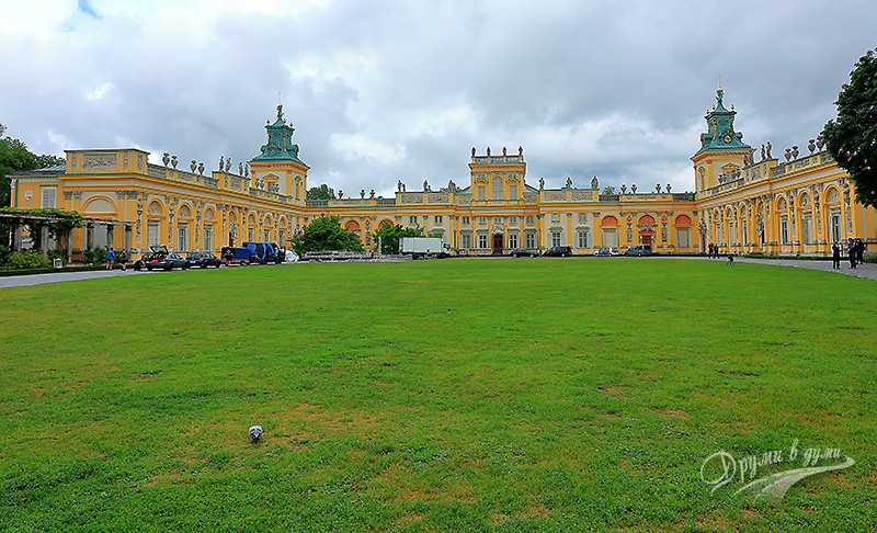 Варшава: дворец Виланов