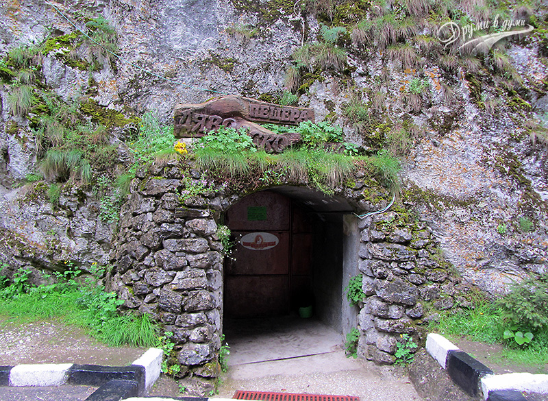 Пещера Дяволското гърло: вход за туристи