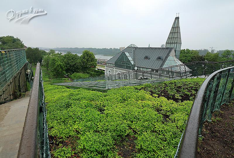 University Botanic Garden