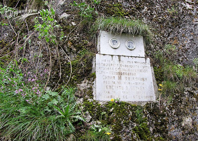 Пещера Дяволското гърло: паметната плоча на загиналите леководолази