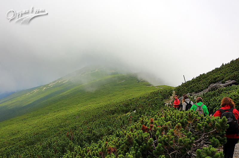 Покрай връх Дено: мъглата пада все по-ниско