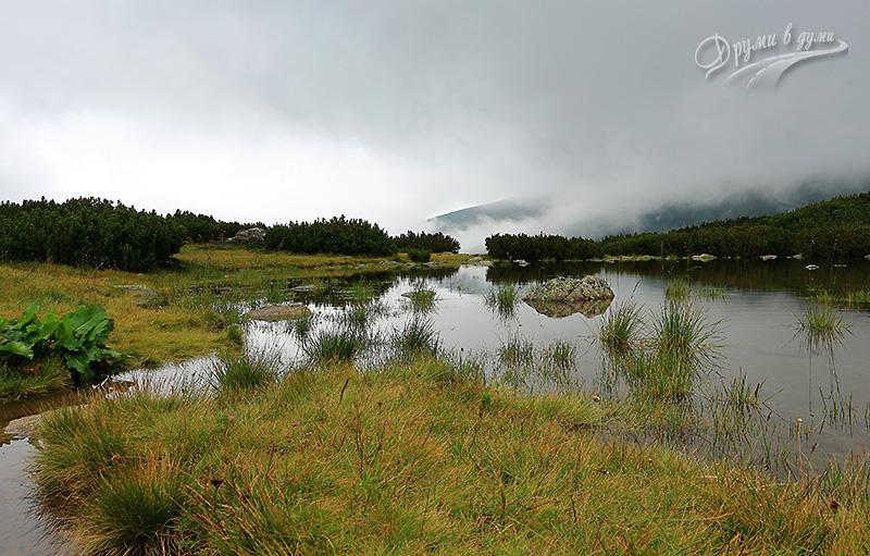 Сухото езеро в Рила с много вода