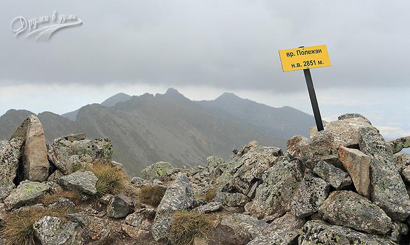 На връх Полежан - новата табелка