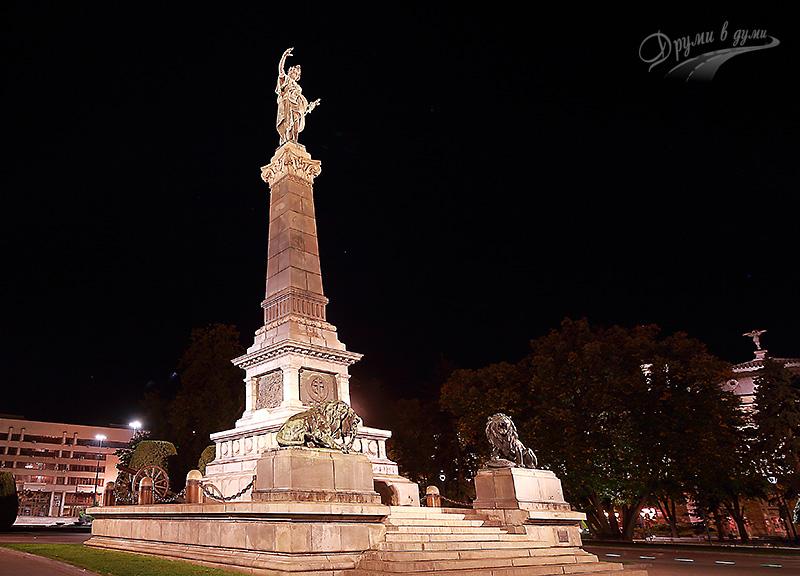 Русе - статуя на свободата