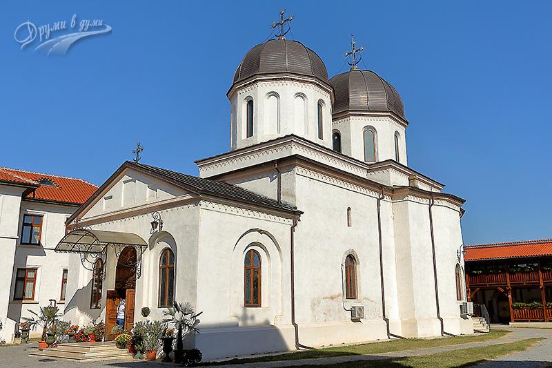Манастир Комана