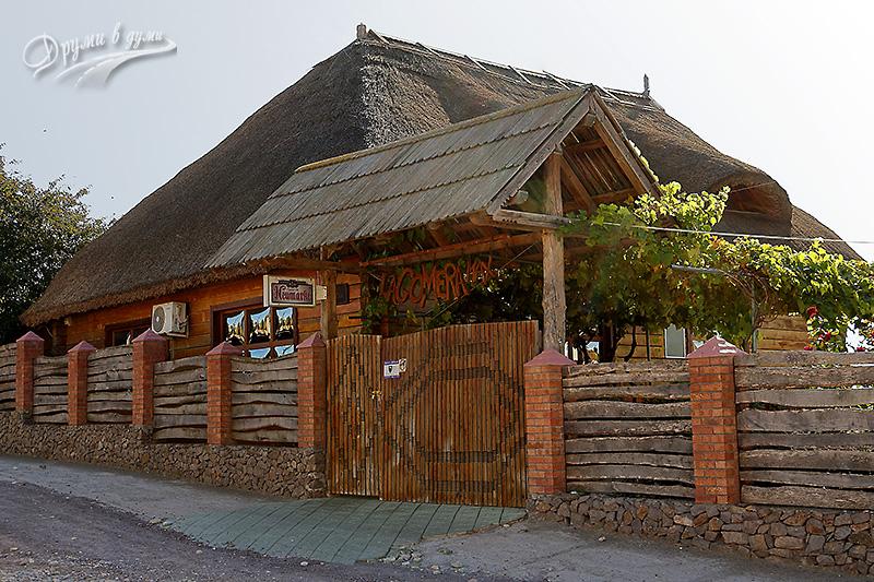 Село Журиловка