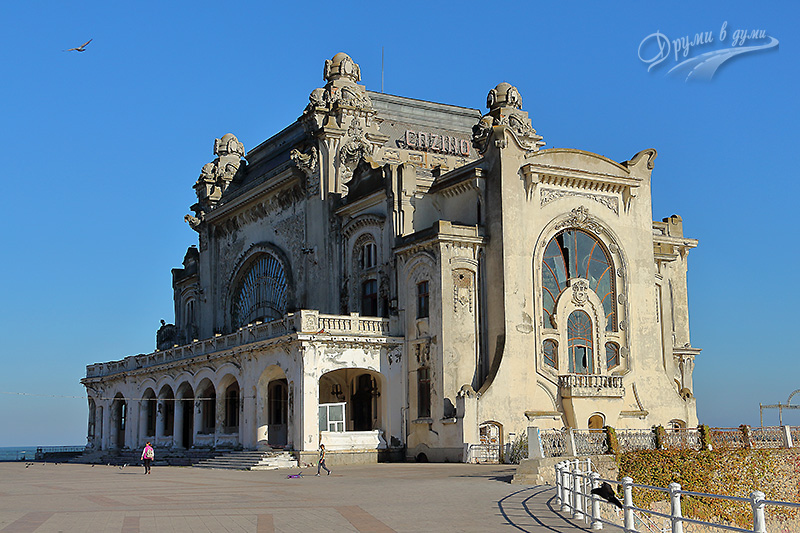 Constanta: the Old casino