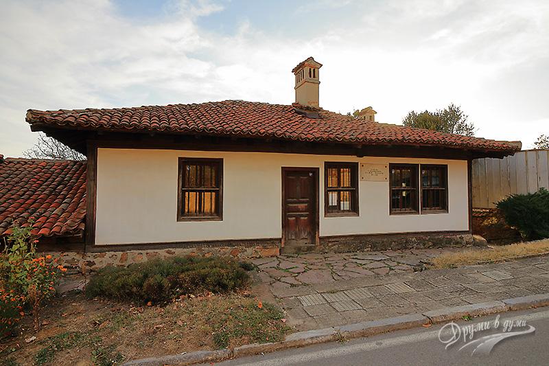 Село Байлово - родната къща на Елин Пелин