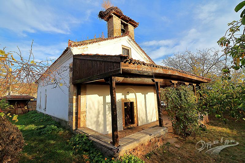 Село Байлово - църквата