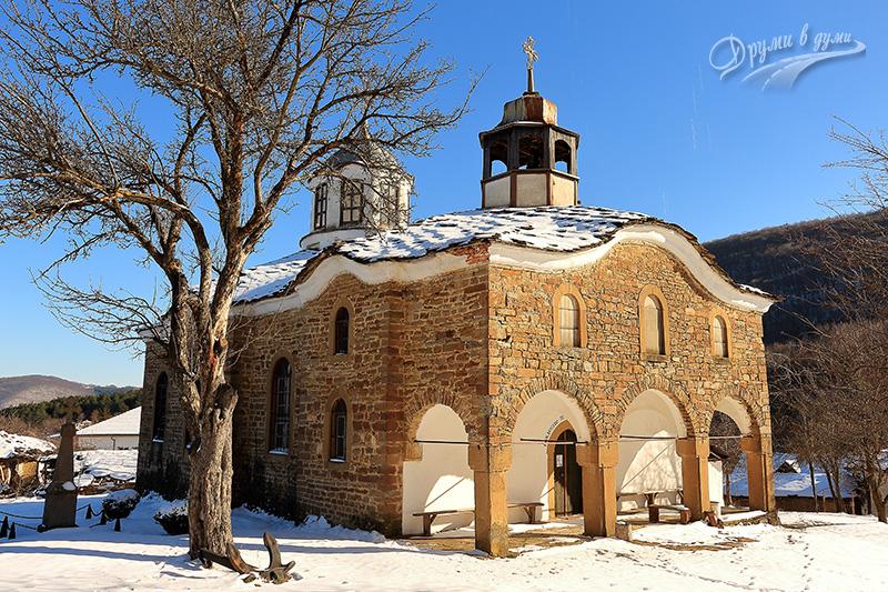 църква Рождество на Пресвета Богородица