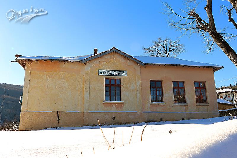The Old school in Staro Stefanovo