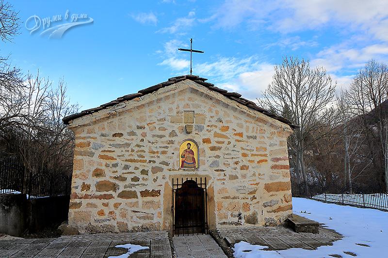 Църквата в Зимевица
