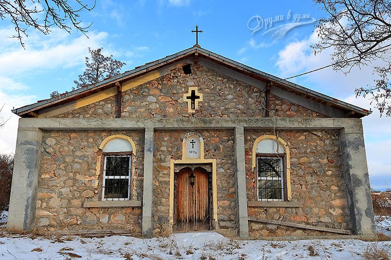 Църква Св. Възнесение в с. Стефаново