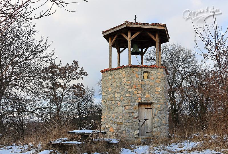 Църква Св. Възнесение в с. Стефаново - камбанарията