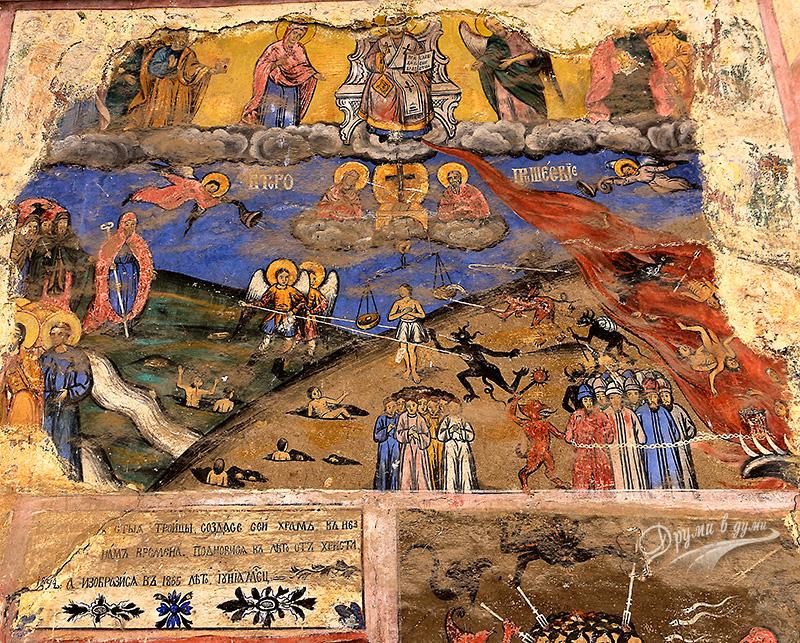 Църквата в с. Чуковец - външни стенописи и надпис