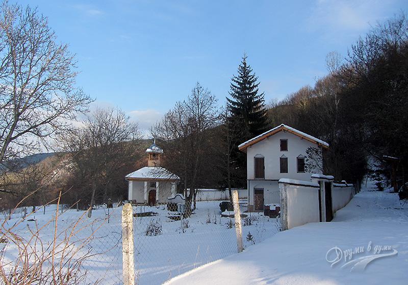 Манастир Св. св. Йоаким и Ана