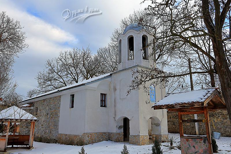 Църква Св. Възнесение Господне в с. Кондофрей