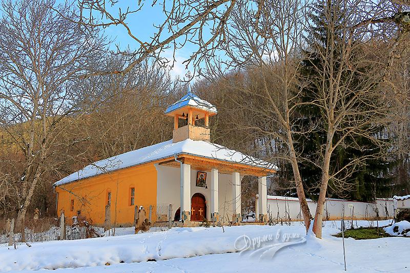 Смоличански манастир Св. св. Йоаким и Ана - църквата