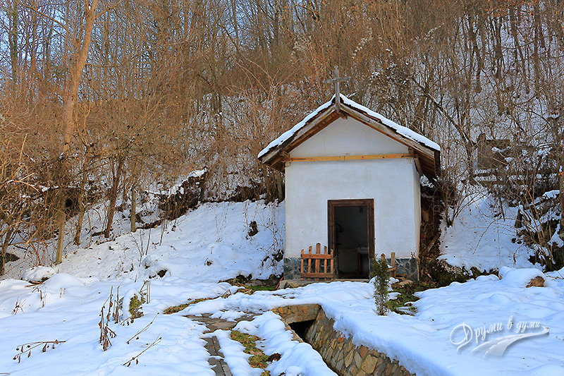 Манастир Св. Ана - параклис с аязмо