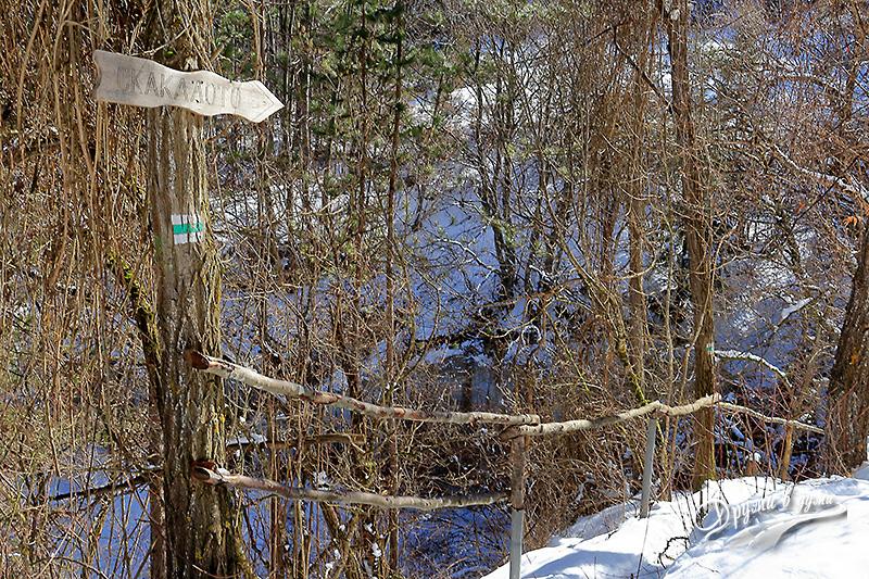 Към водопад Скакалото край село Орехово