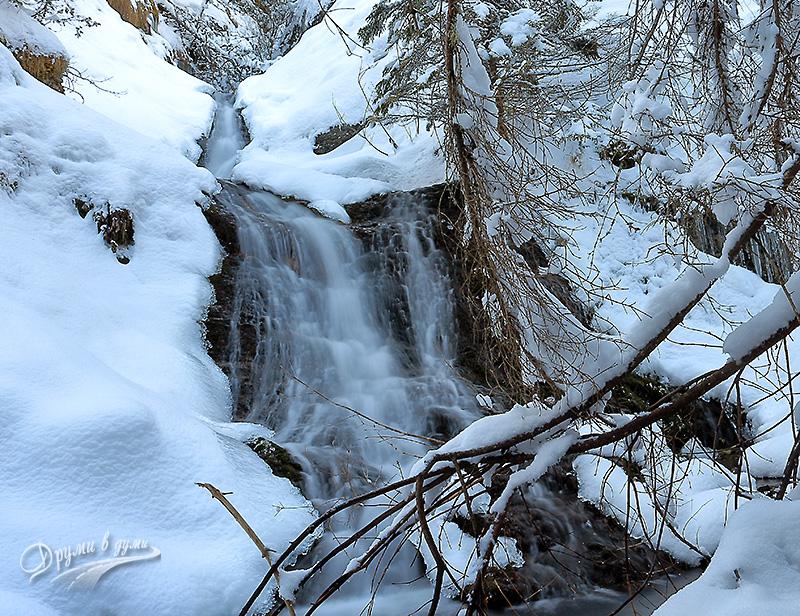 Водопад Костен камък