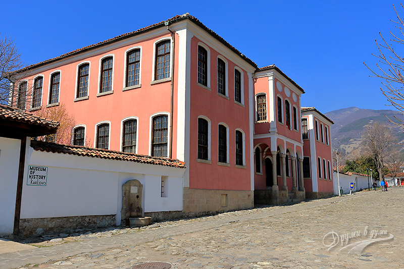 Historical museum in Karlovo