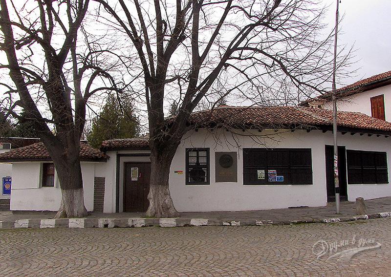 Къща-музей Иван Вазов