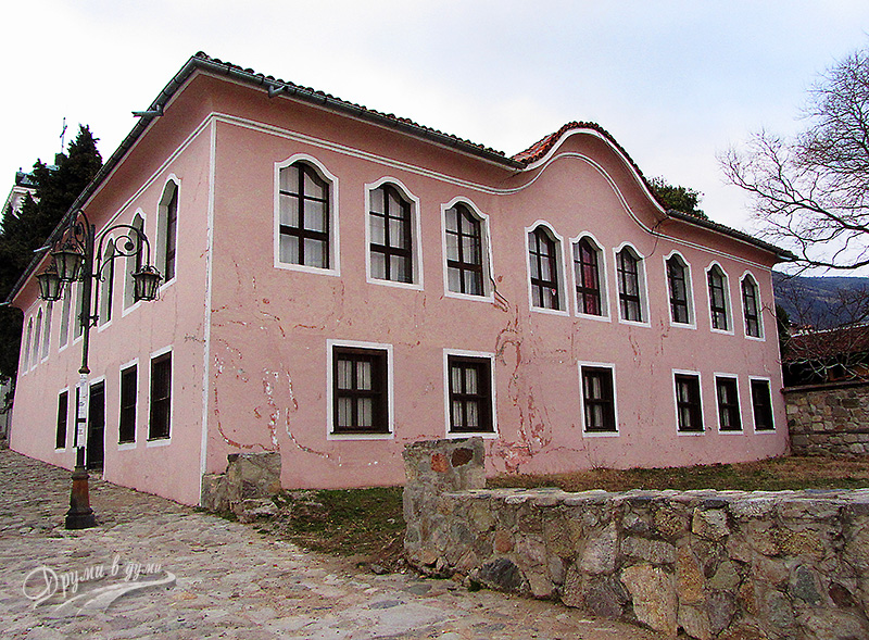 The Old Girls' School