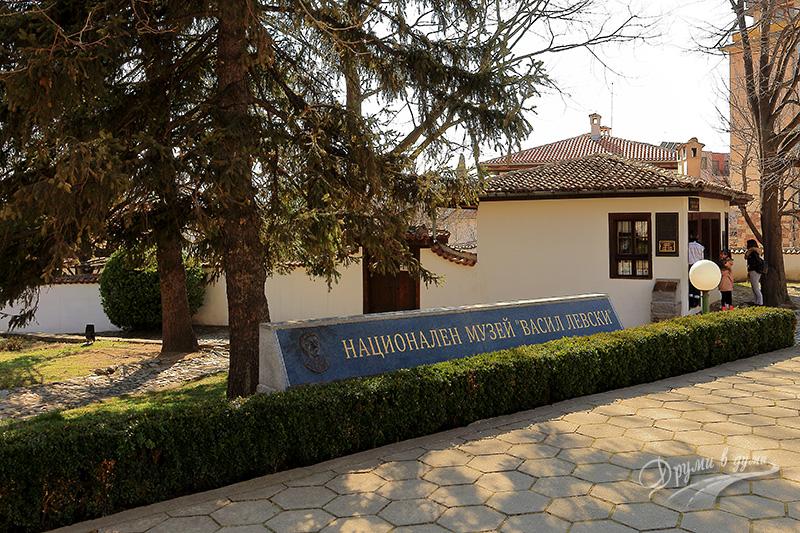 Къща-музей Васил Левски