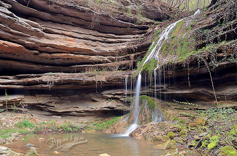 Златният водопад