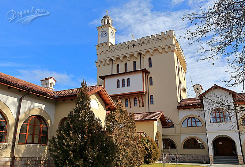 Хаджидимовският манастир и кулата-камбанария