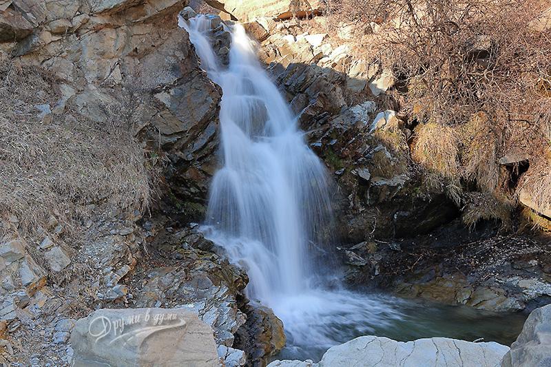 Zlatitsa waterfall